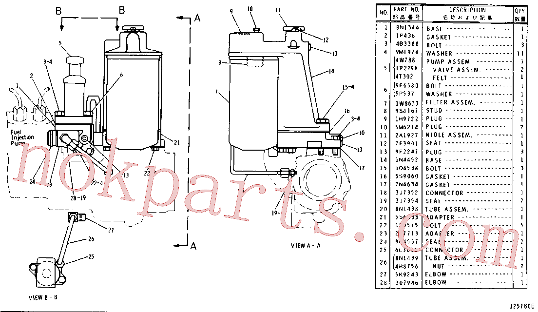 CAT 9H-4557 for 572G Pipelayer(PIPE) fuel system and governor 8N-9162 Assembly